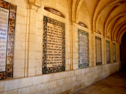 """Church of the Paternoster, tiled panels with the """"Our Father"""" in 60 languages"""