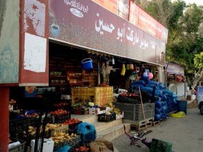 "shop-owner greeted us ""welcome to Palestine"" - near town of Yitah"