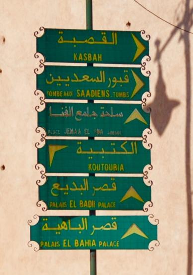 medina - old town