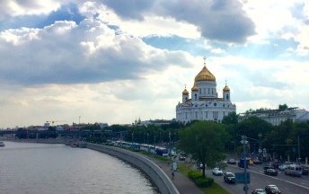 Cathedral of Christ The Saviour, Patriarchy Bridge